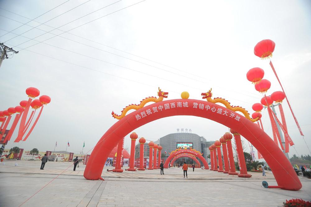 中国西南城