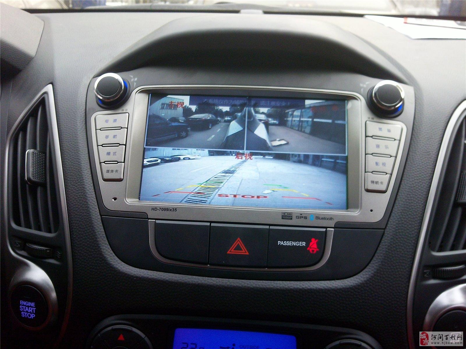 汽车导航地图专业升级