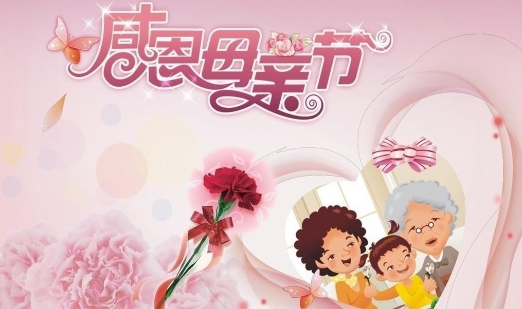 龙南中央城创意t恤diy献礼母亲节