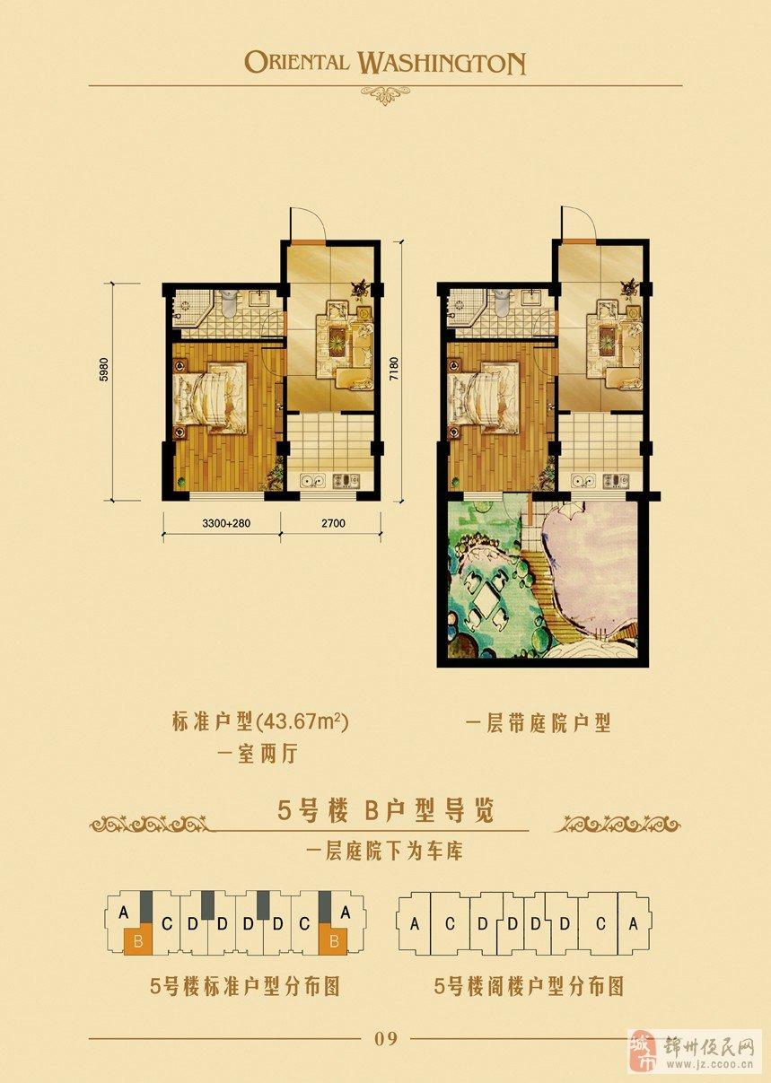 130平方米套房设计图展示