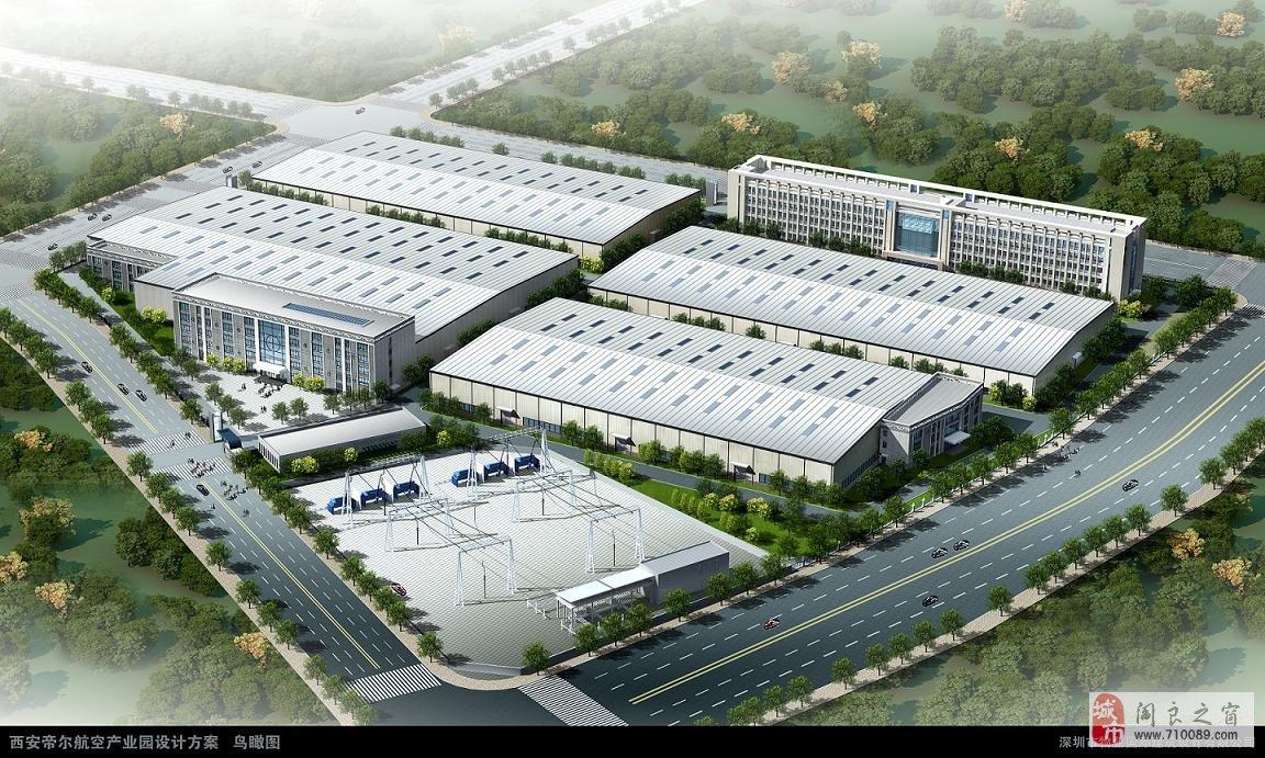 西安阎良航空高科技产业基地帝尔航空工业园区厂房