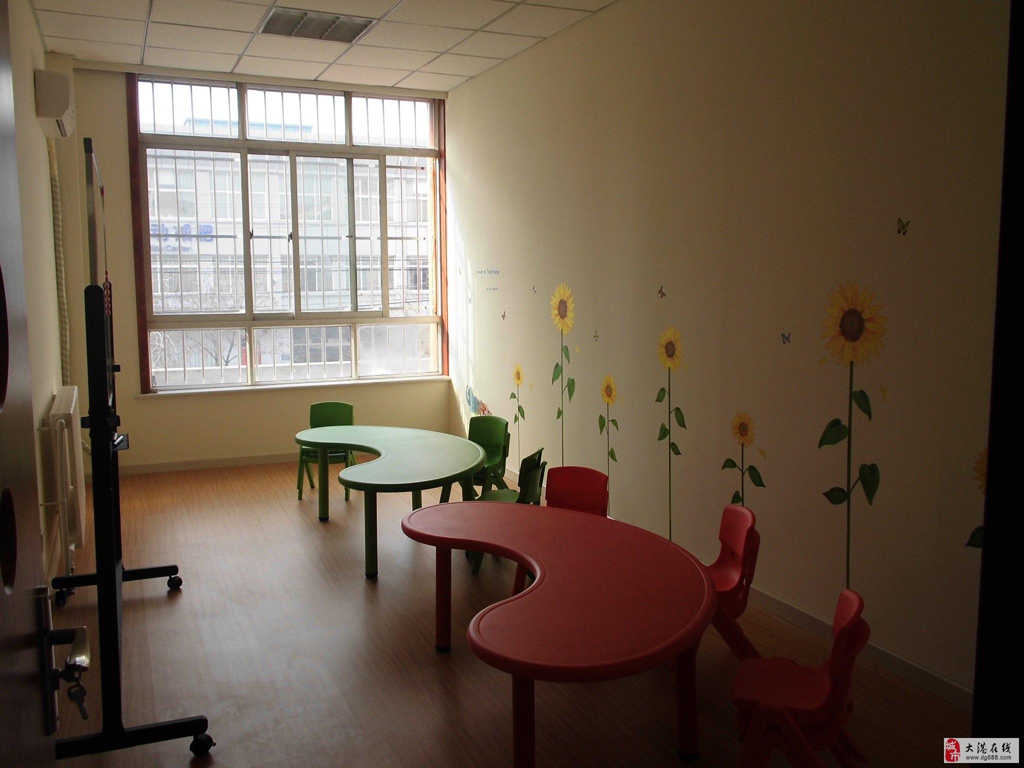 小区幼儿园教室设计