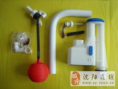 沈阳专业维修抽水马桶浮球阀浮杆马桶水箱配件老化
