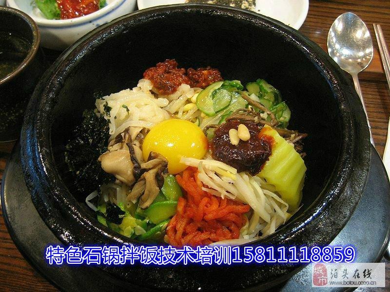 特色韩国料理菜系韩式烤肉技术加盟