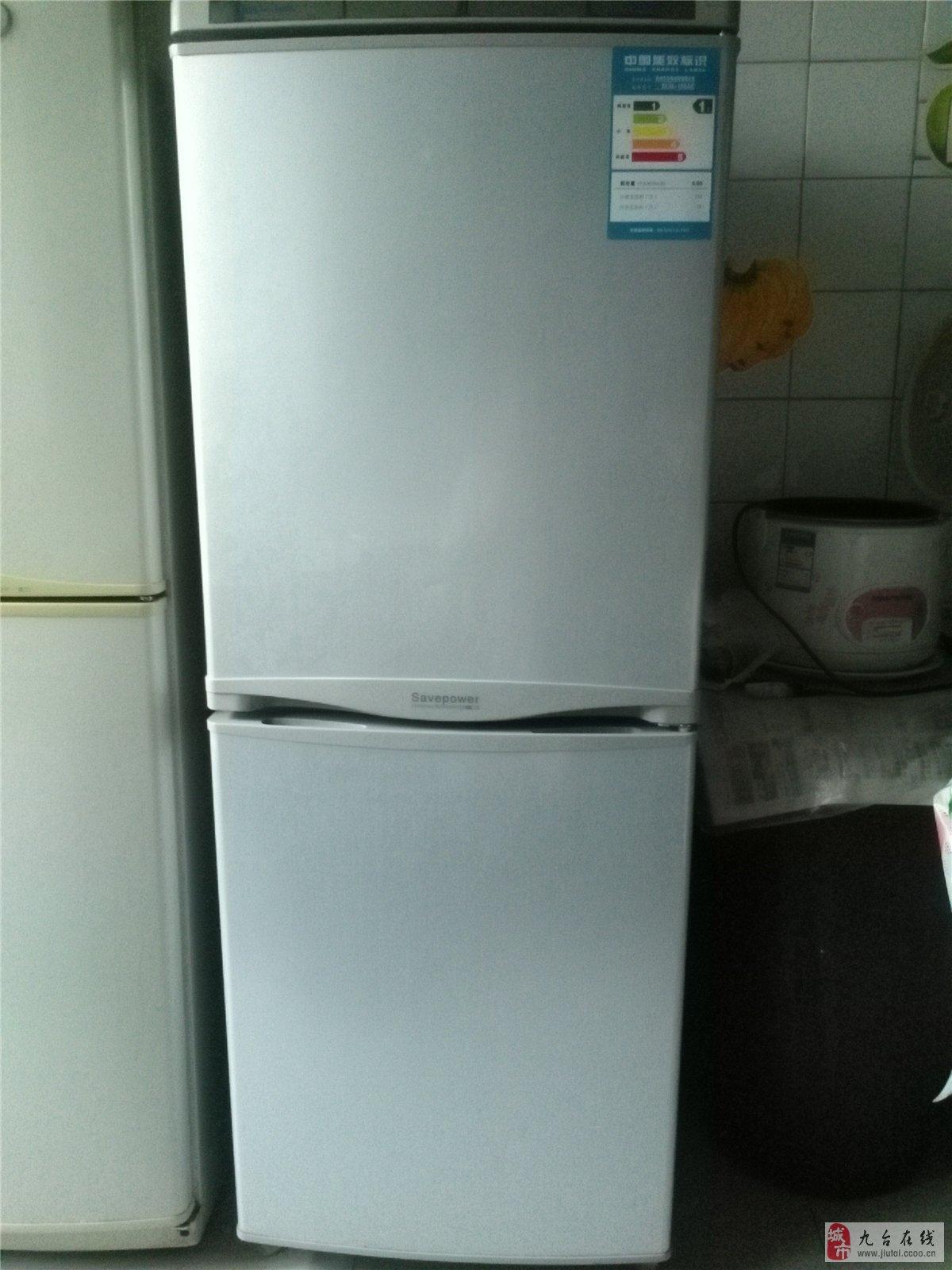 华日冰箱和海尔洗衣机创维彩电