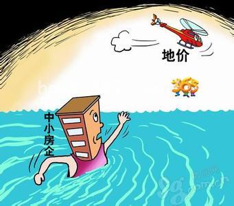 江浙闽中小房企自救倒计时70天