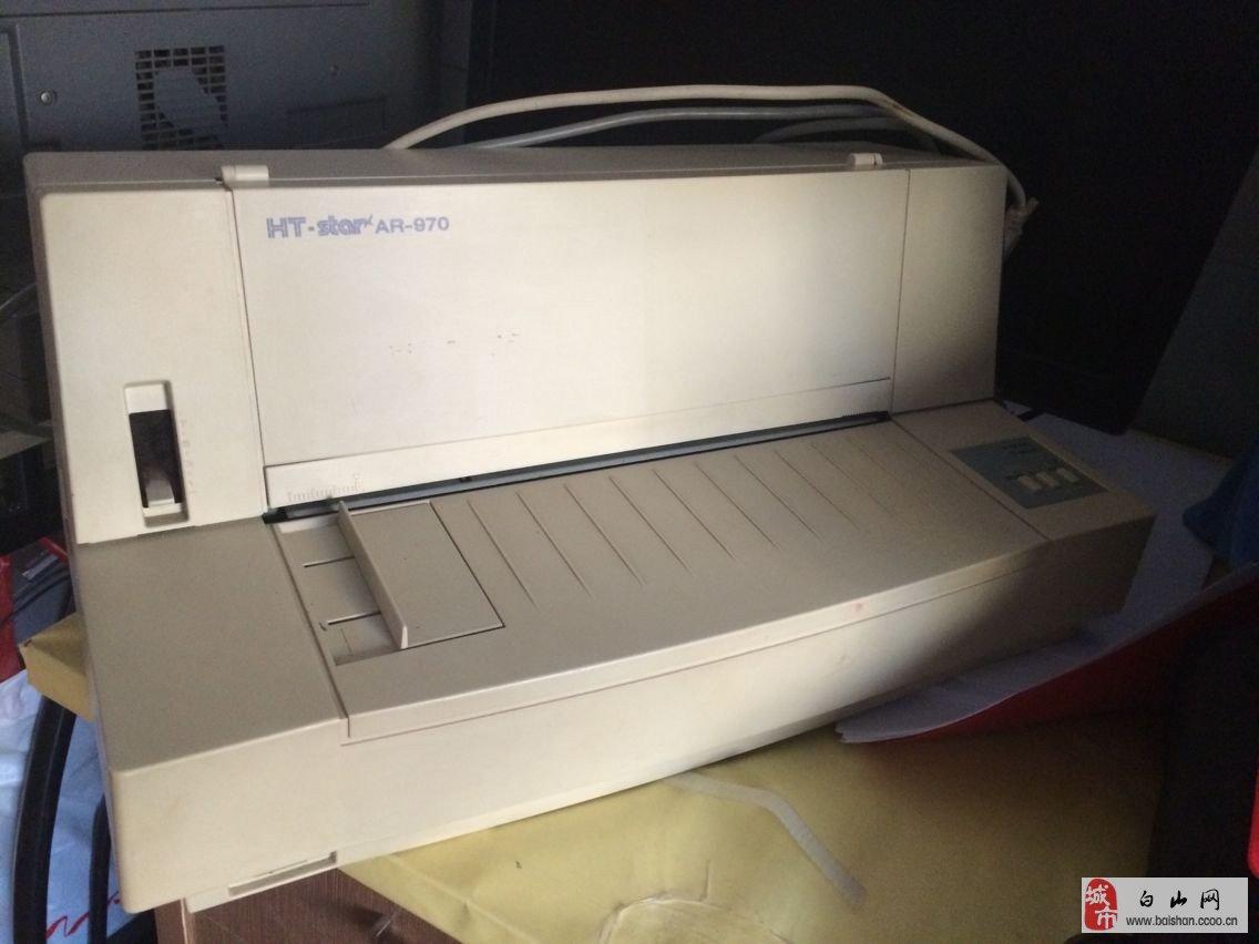 针式打印机实达ar-970
