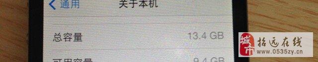 苹果4S16G国行黑色,9成新,用1年