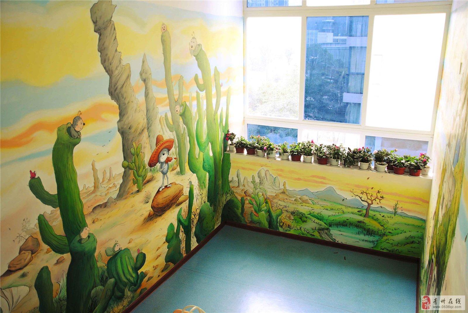 格林童话墙体彩绘打造舒适美的家居生活