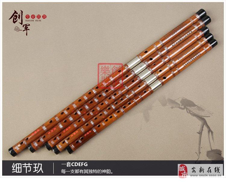少儿快乐学竹笛,葫芦丝