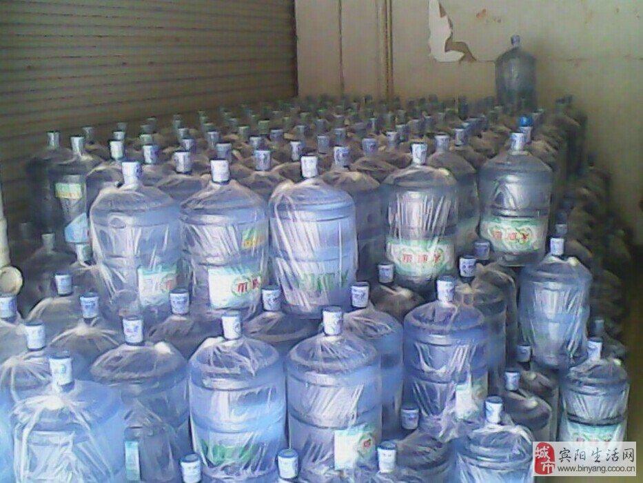 大明山桶装水怎么开盖图解