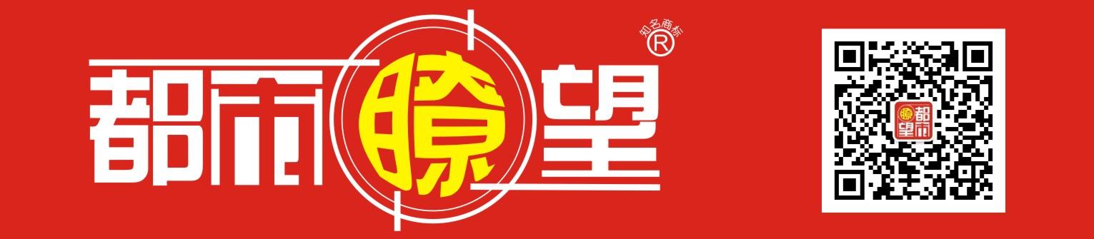 都市�t望(崇州在线)信息发布