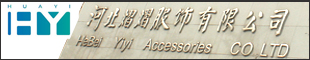 河北熠熠服�有限公司