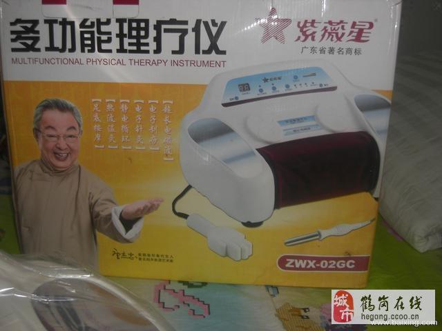 深圳哪里有卖紫微星治疗仪