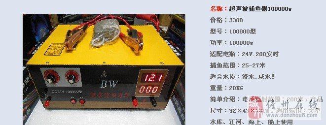 高压电异地三控开关接线图