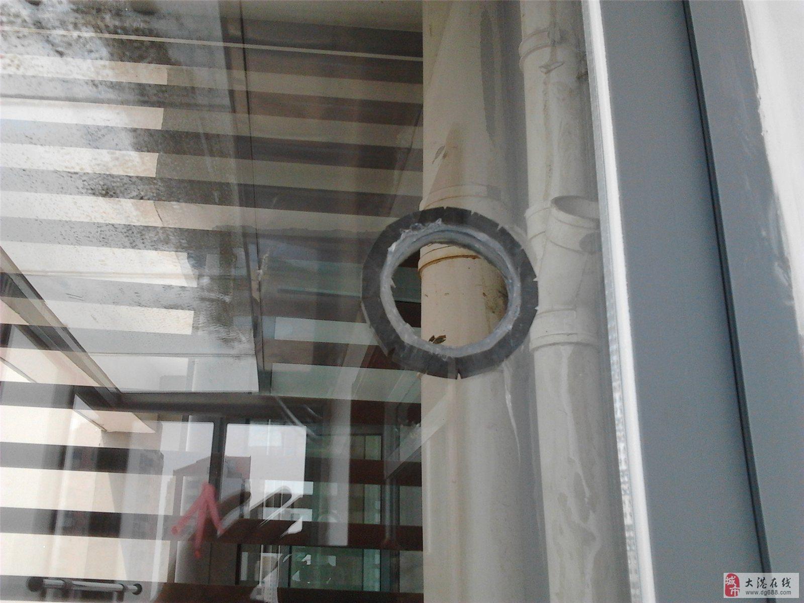 天津大港隐形纱窗,防盗护栏纱窗制作安装,玻璃打眼