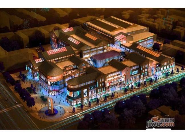 九升国际商业广场