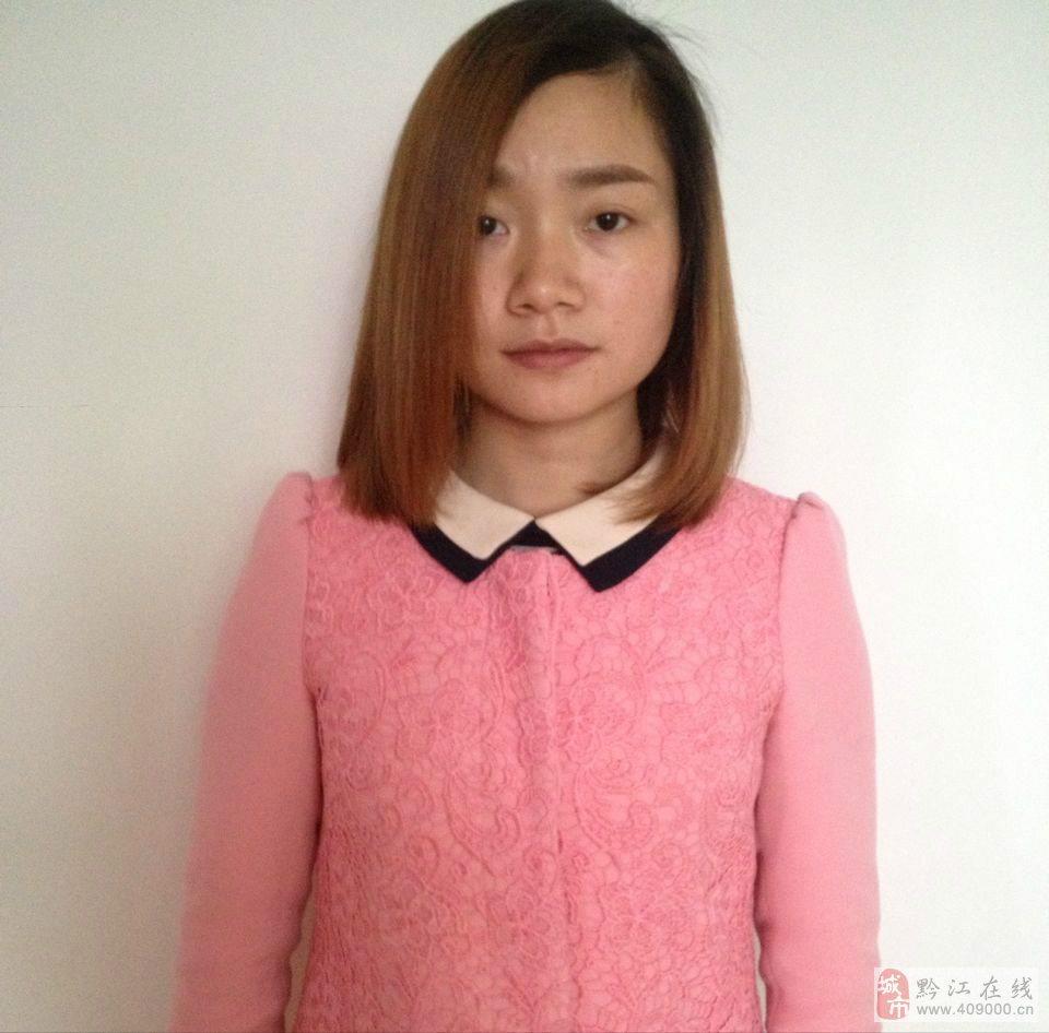 籍  贯: 重庆  毕业学校: 重庆市光华女子职业学校(服装设计) 沟通能