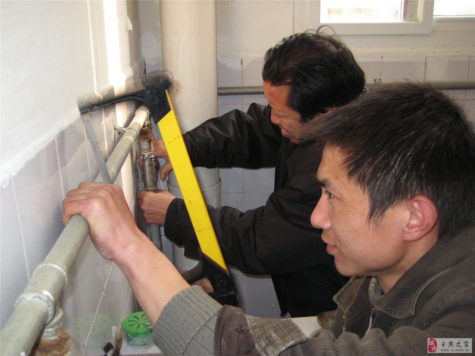 专业水电暖维修安装服务地暖管道打压