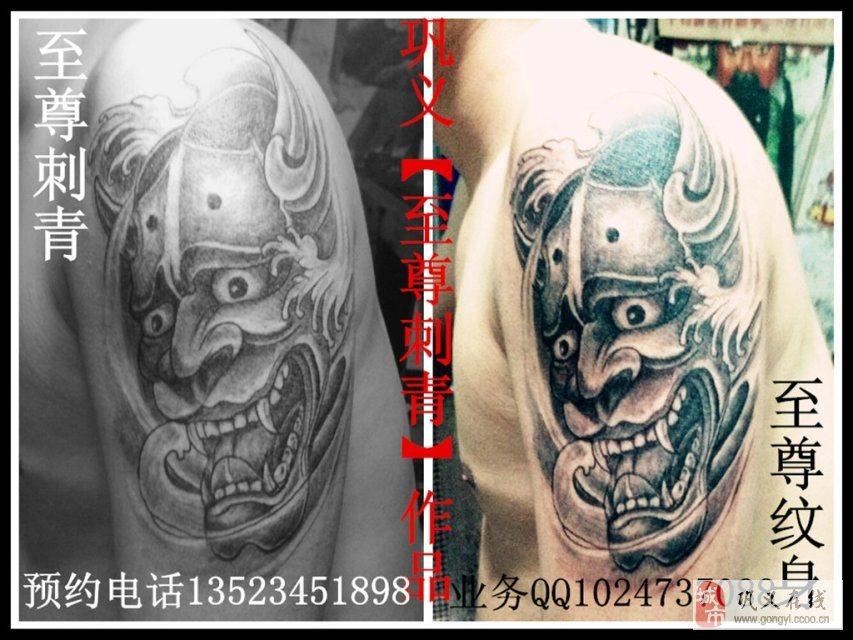 纹身,刺青 洗纹身 设计纹身图案遮盖疤痕,修改陈旧失败纹身,七年老店