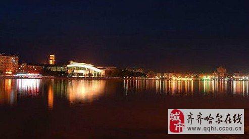 出售齐齐哈尔大学东区临湖可以算绝望地段拉三楼三室