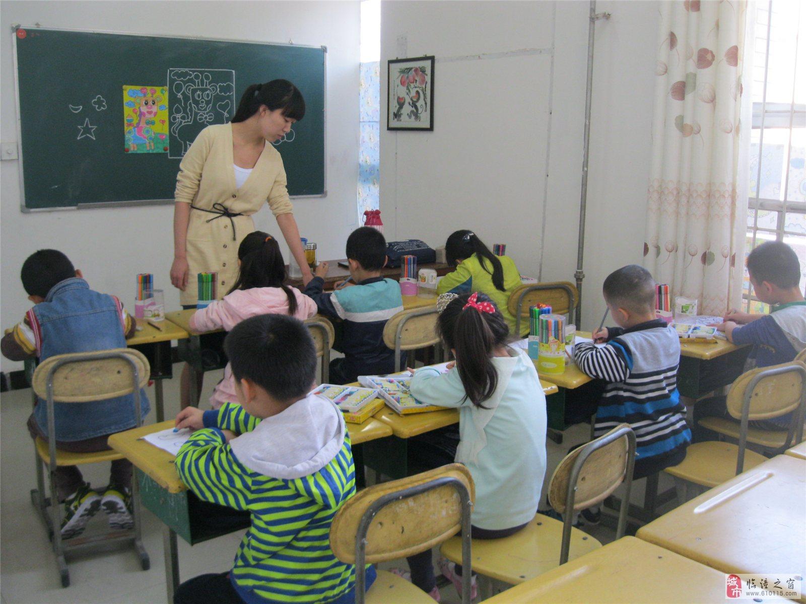 西安幼儿教师招聘