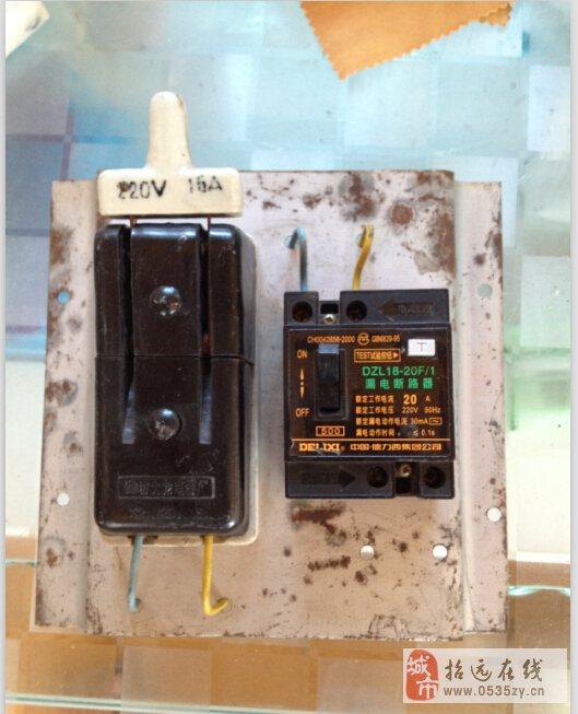 招远漏电保护器电闸出售