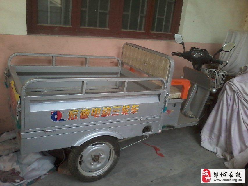 出售95成新30平方儿童沙池和宏迪电动三轮车
