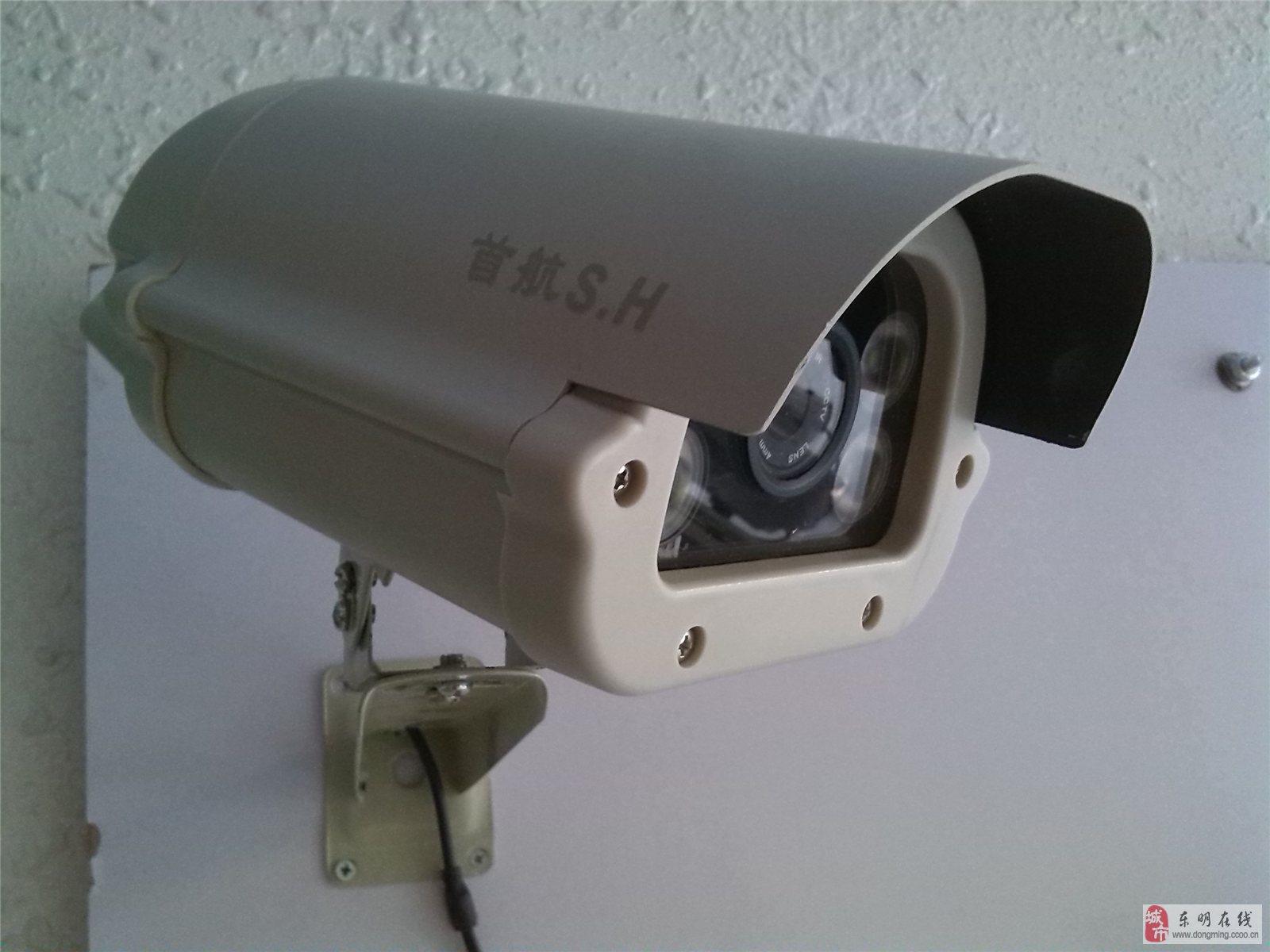 出售监控摄像头