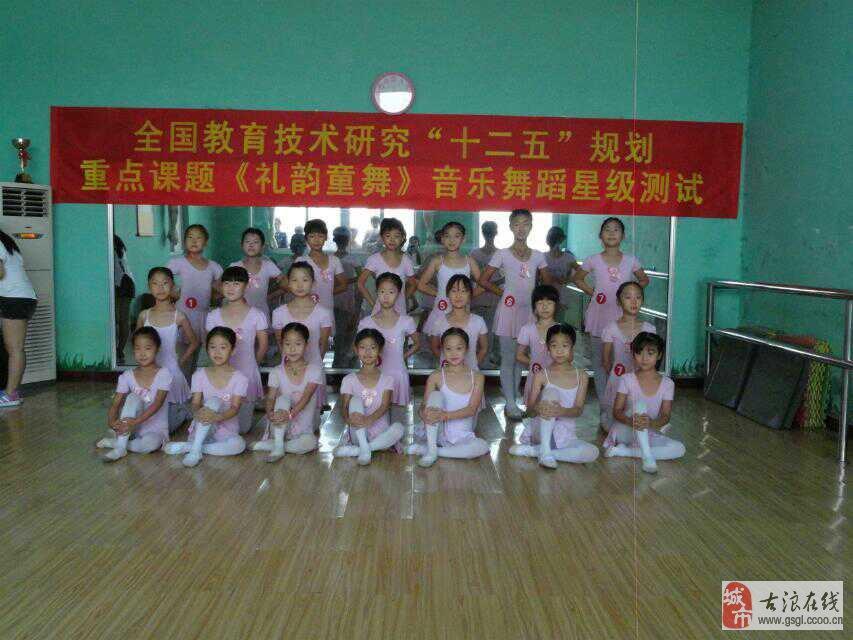 幼儿园国学舞蹈教师培训