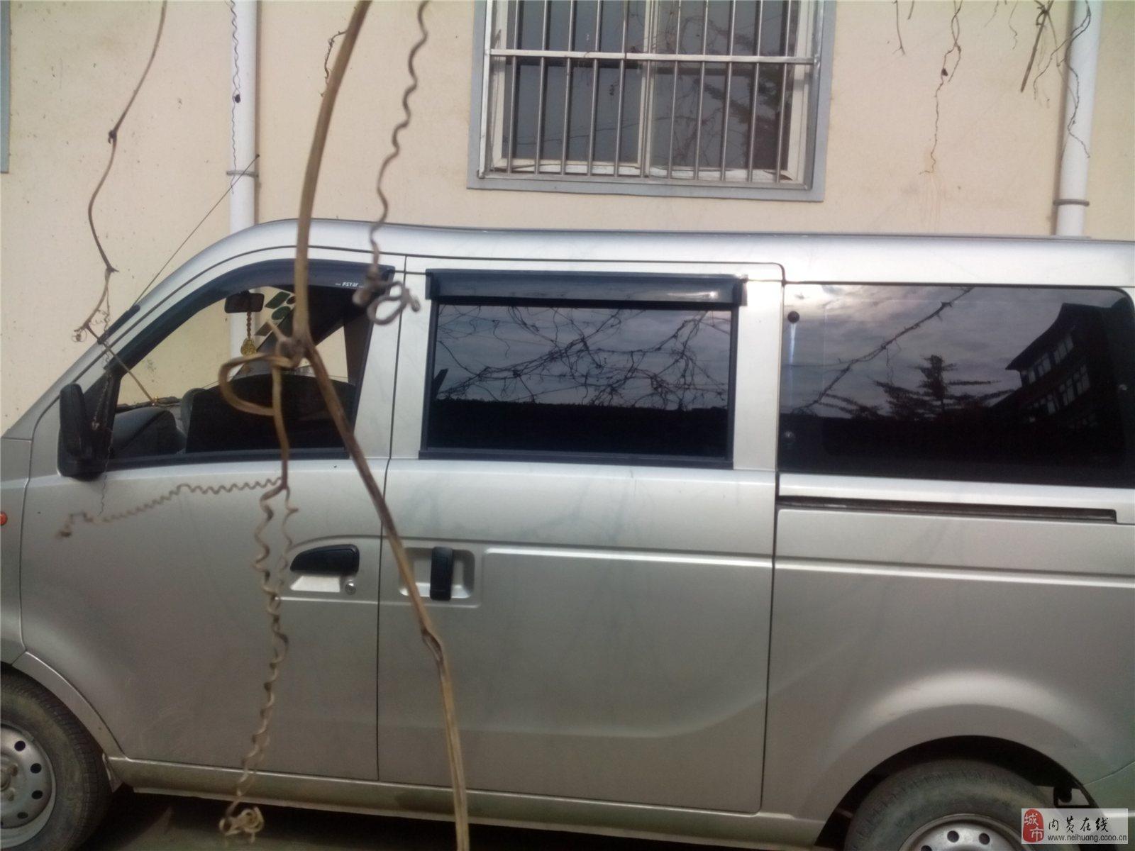 出售海马福仕达面包车一辆高清图片