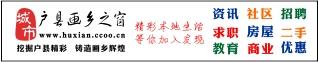 西安画乡之窗艺术文化传播有限公司