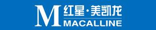 上海红星美凯龙品牌管理有限公司泉州安溪分公司