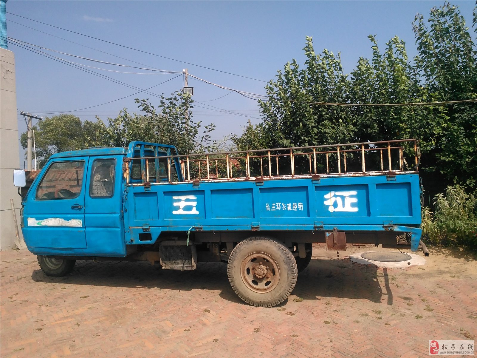 农用五征三轮车出售