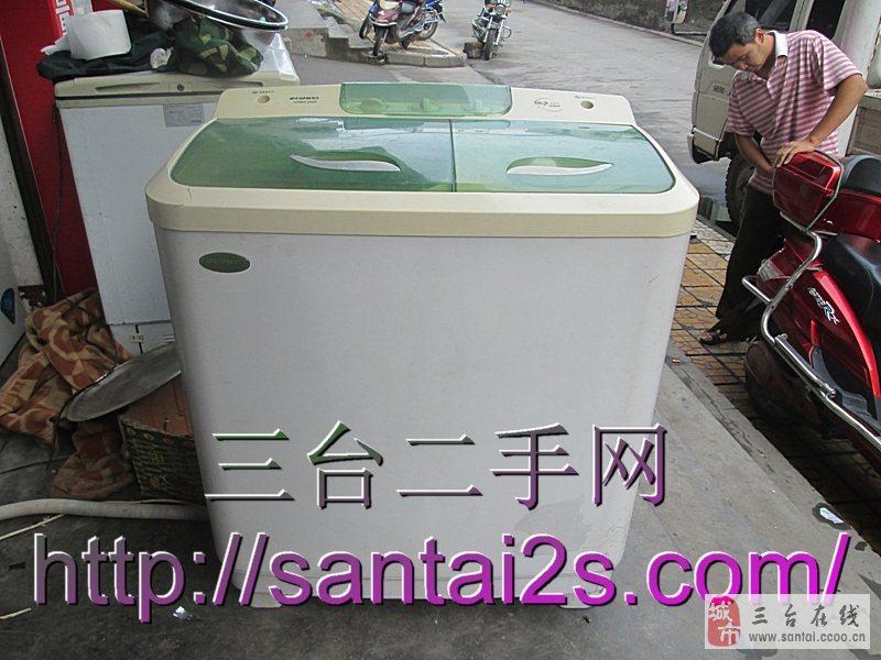 永生牌半自动洗衣机_三台在线