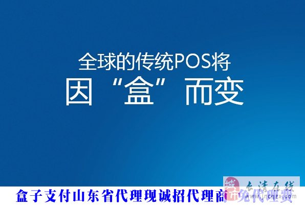 北京北纬通信科技股份有限公司是干什么事的,还存在吗