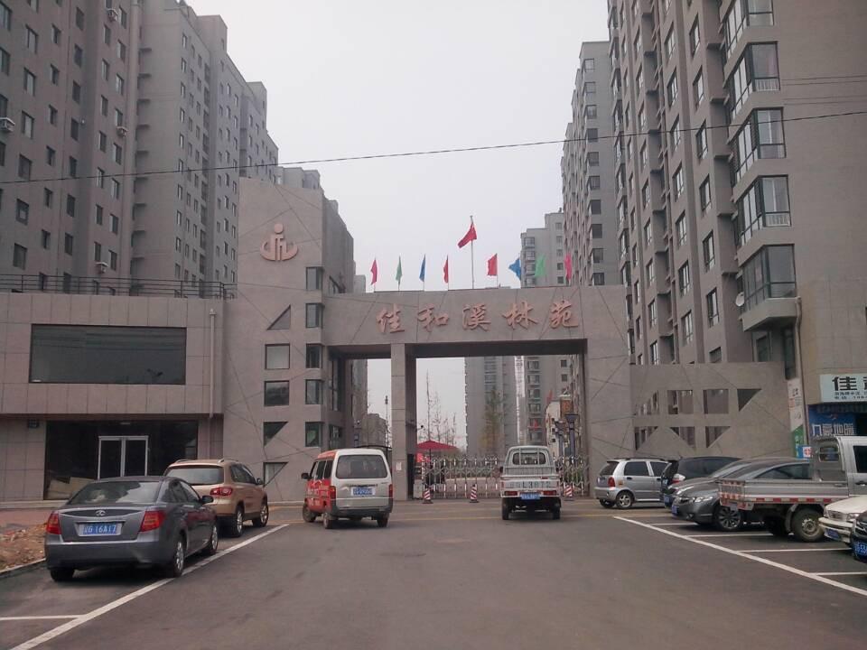 锦州松山新区小区楼盘-佳和溪林苑