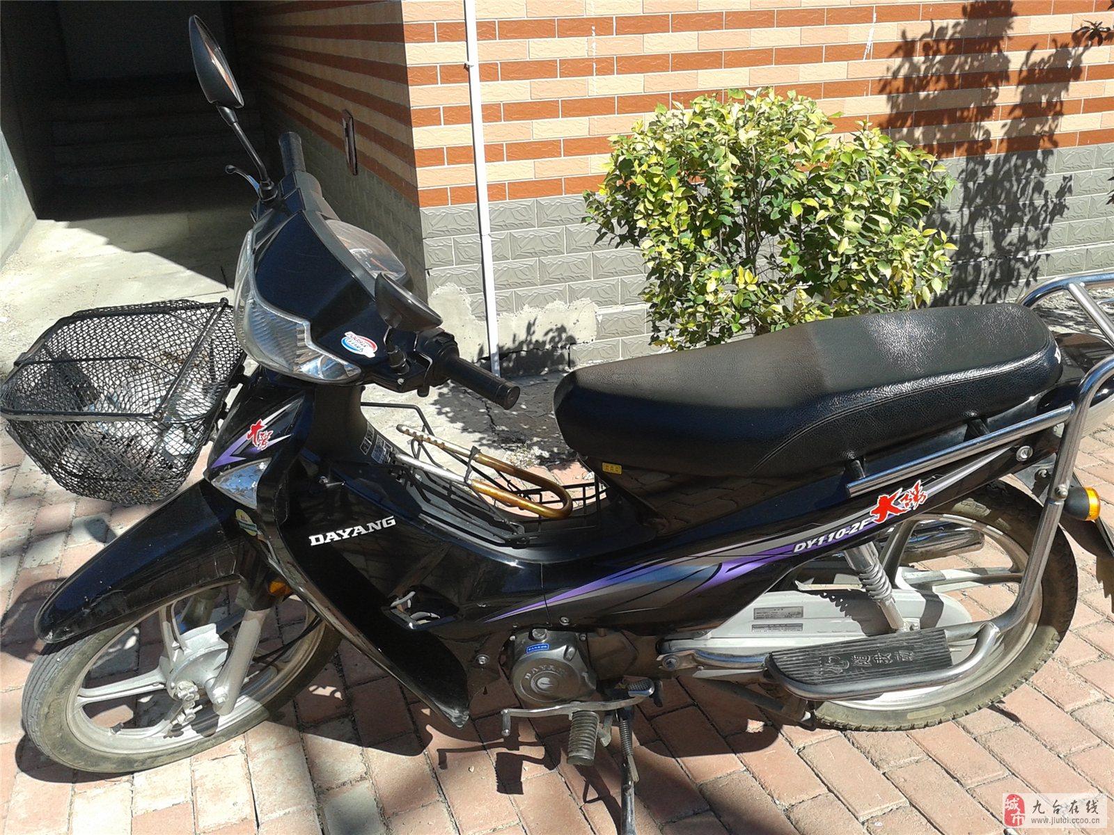 自用大阳摩托车出买