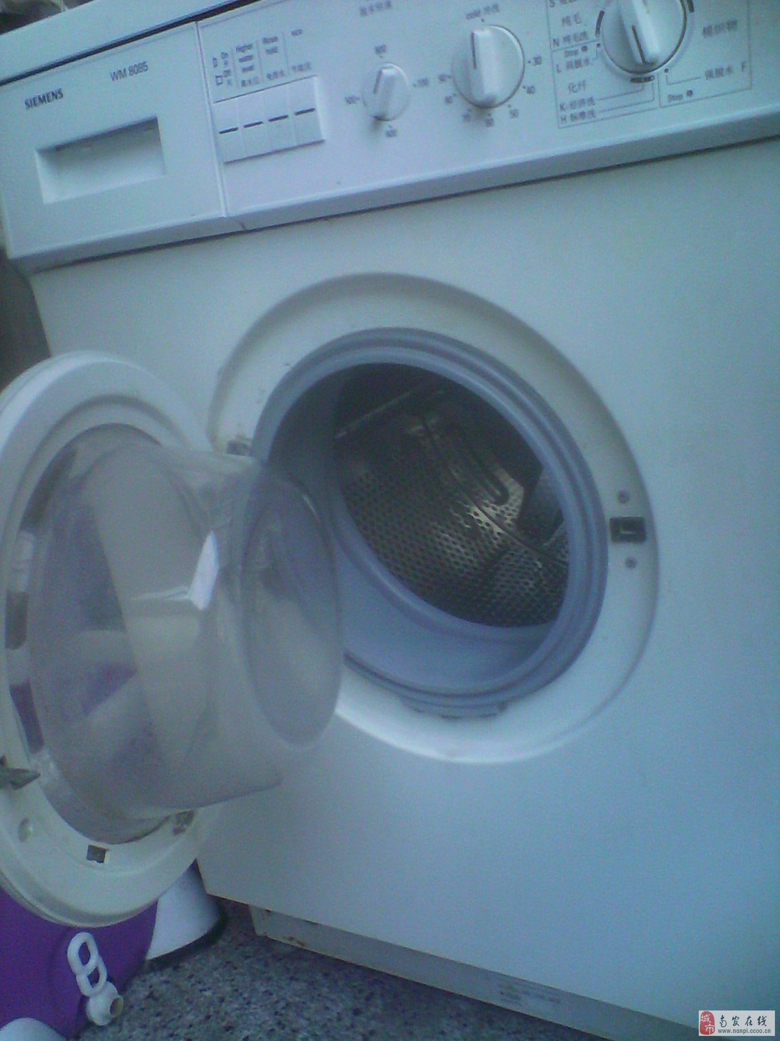 西门子全自动滚筒式洗衣机