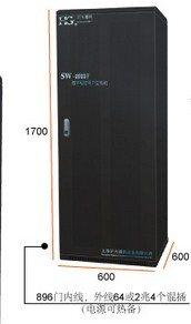 广州数字程控交换机,广州电话总机,厂价更换和安装