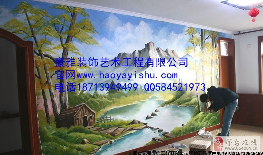 中式古建筑墙绘