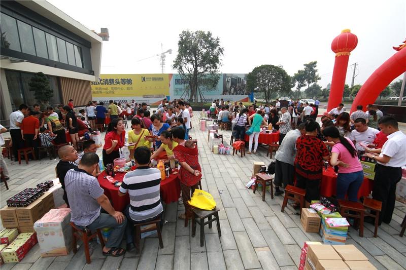 西部瓷都国际商贸城举办2014年中秋客户联谊活动