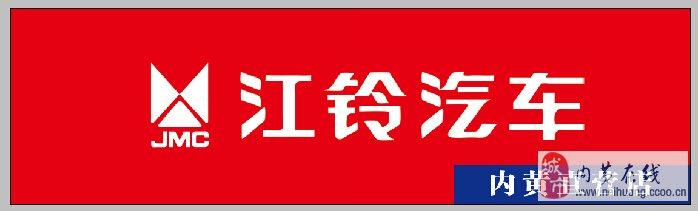 2017杭州福特汽车招聘