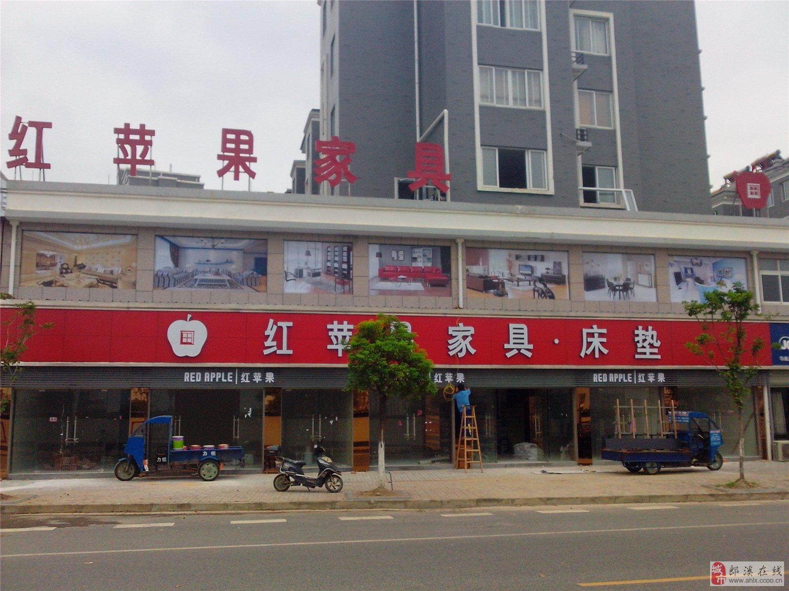 香港红苹果家具_香港红苹果家具 图片合集