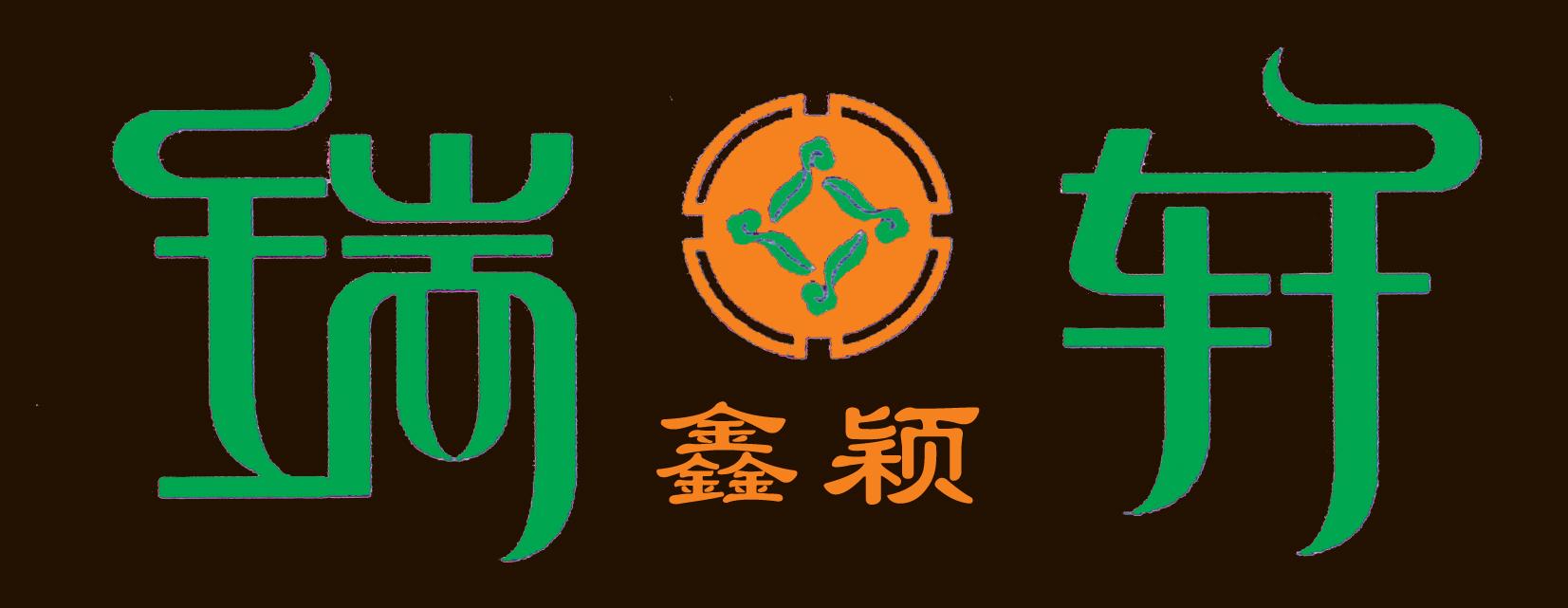 万寿鑫颖食品厂