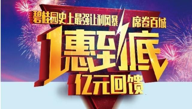 http://www.409000.cn/post/fangwu/zixun/182807x.htm
