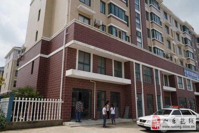 如东县大豫镇新兴路南侧九洲花园小区2幢101室房地产出售