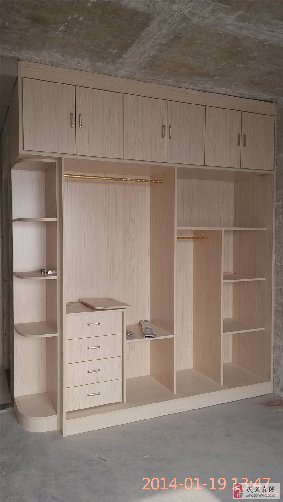 室内装饰 木工装修