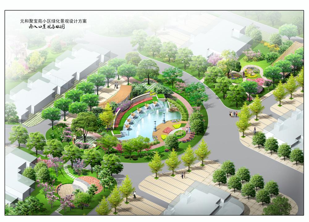元和聚宝苑小区南入口景观鸟瞰图