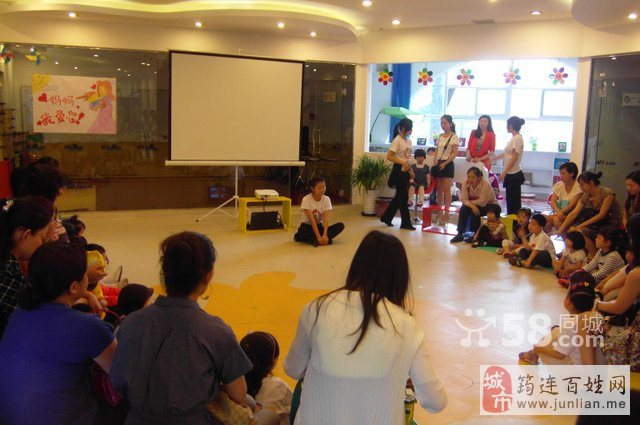 2至8岁的儿童音乐培训
